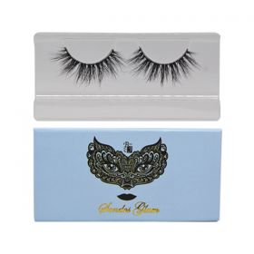 BJ Lashes - Exclusive Luxury Glam Mink Lashes For Sondos Alqattan