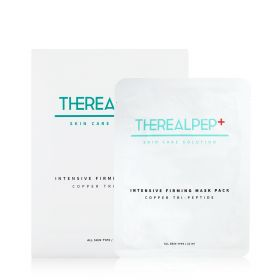 Intensive Firming Mask Pack - 10 Sheets