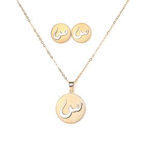 Arabica Set  (س ) of Necklace and Earings- Siver and Gold Plated