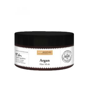 Argan Hair Mask - 300ml