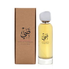 Muthabit Bakhour Daii - 100ml