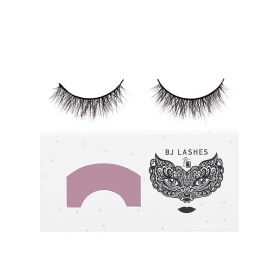 BJ Beauty - Mink Lashes - Lujain
