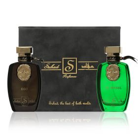 Suhad Perfumes - Grey Gift Box 2 Pices