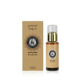 Khan Al Saboon - SPA Collection - Musk Aroma Oil - 50ml