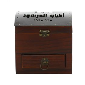 Atyab Al Marshoud - Wooden Burner With Logo & tweezer