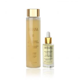Ormana Skin Care Set