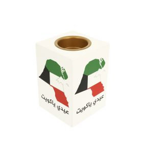 White Mabkhar With Kuwait Flag Design - 3