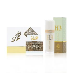 Hamad Collection Gift Set