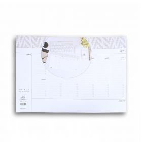 Doha Book - Weekly Planner - Gray