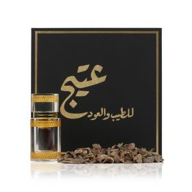 Ateej - Limited Edition Gift Set