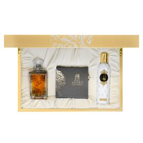Atyab Al Marshoud - Matte Gold Gift Box Medium
