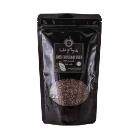 Salt And Coffee Body Scrub - 300 gm