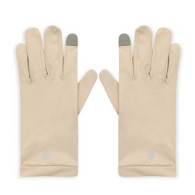 UV Sun Protective Gloves - Beige