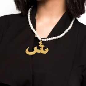 Plastic Beads Chain With The Letter ش In A Mirror Gold Finish