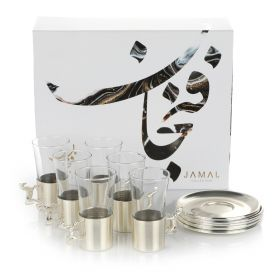 Turkish Tea Set (6 Plates + 6 Glass Cups) - Matte Silver