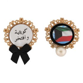 Ralouch Design Earrings - Kuwaiti & Proud