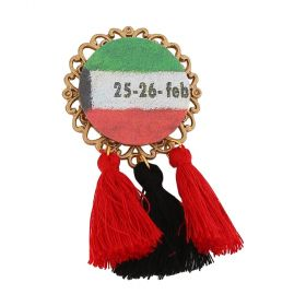Ralouch Design Brooch - 25-26 Feb
