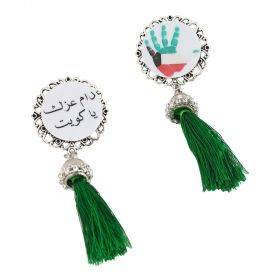 Ralouch Design Earrings - May Kuwait be Prosperous