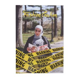 Fashion Caution - Nouf AlAsfour