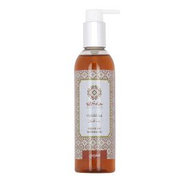 Argan Massage Oil - 250ml