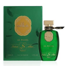 Suhad Perfumes - Alwasel - 50ml