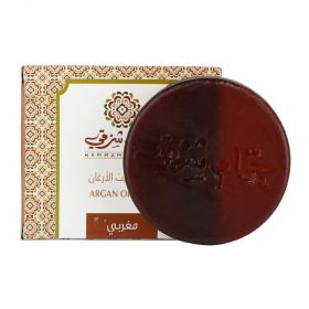Argan Oil Soap - 150g