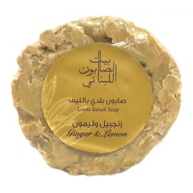 Ginger & Lemon Loofa Soap - 300g