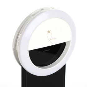 Ahlam LED Selfie Ring Light - White