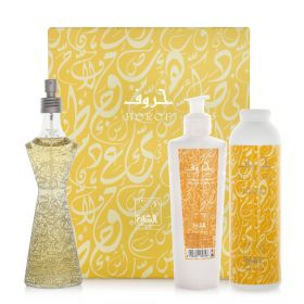 Horof Perfume Set - 3Pcs - Unisex