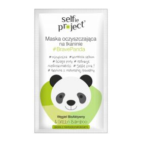 Brave Panda Cleansing Sheet Mask - 15ml
