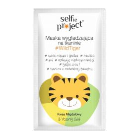 Wild Tiger Smoothing Sheet Mask - 15ml