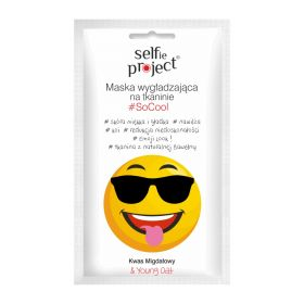 So Cool Sheet Mask - 15ml