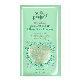 Shine Like a Princess Smoothing Peel Off Mask - 12ml