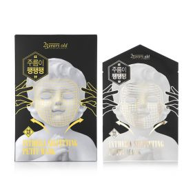 Inthera Silfitting Petit Mask - 10 pcs