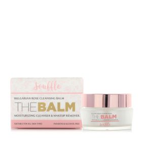The Cleansing Balm - 50ml
